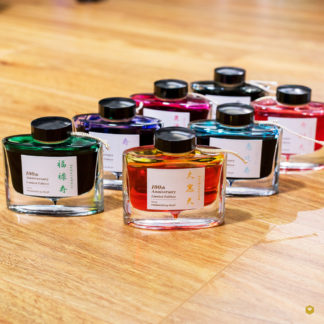 Pilot 100th Anniversary Inks – Seven Gods of Good Fortune (50 ml)