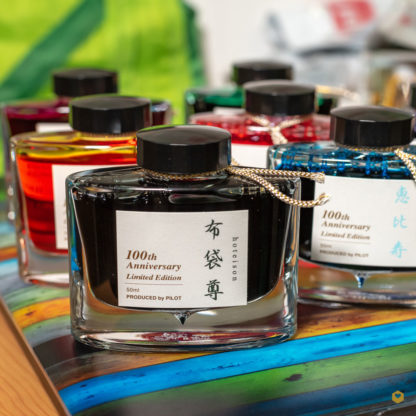 Pilot 100th Anniversary Ink – Seven Gods of Good Fortune – Hoteison