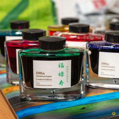 Pilot 100th Anniversary Ink – Seven Gods of Good Fortune – Fukurokuju